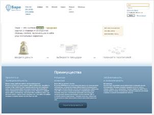 Биржа ссылок Sape.ru