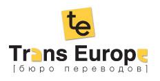 Логотип бюро переводов ТрансЕвропа