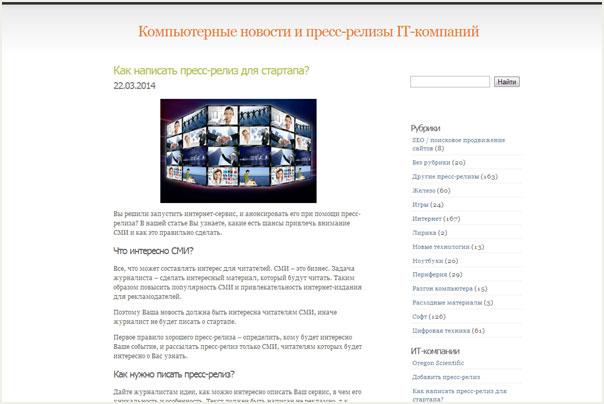 уникальная статья на сайте Dignews.ru