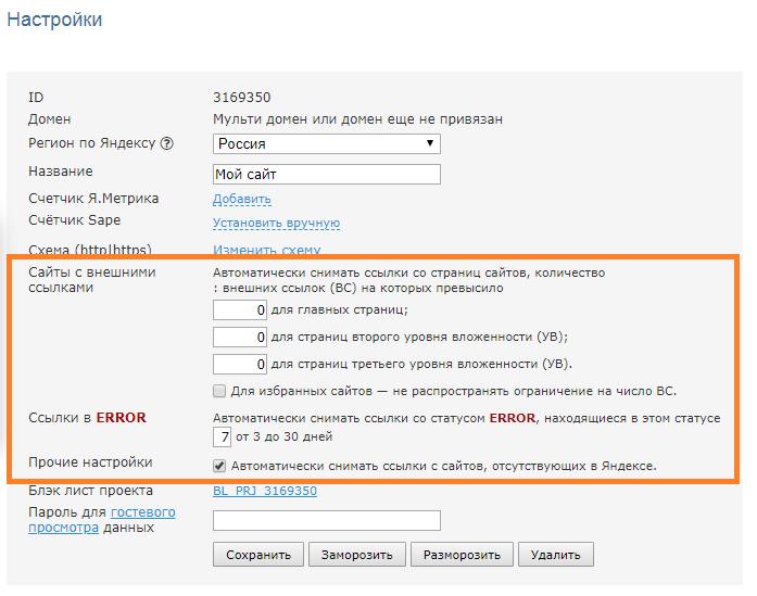 Заполнение сайта ссылками ссылка в тильде на другой сайт
