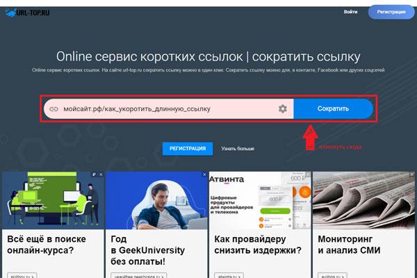 Статейные ссылки на сайт Кодинск гидра ссылка на сайт рабочая hydra9webe